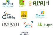 Contribution commune des associations sur la réforme de l'OETH